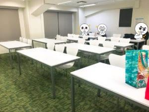 会社の全体会議の運営備忘録(30人規模。大阪からの移動あり。渋谷開催)