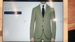 オーダーメードスーツ買うならコナカのDIFFERENCEで買うのも悪くない