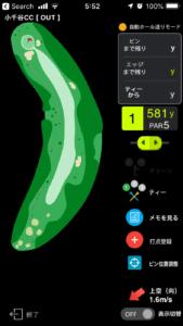 ゴルフな日Su iphone画面 キャプチャ