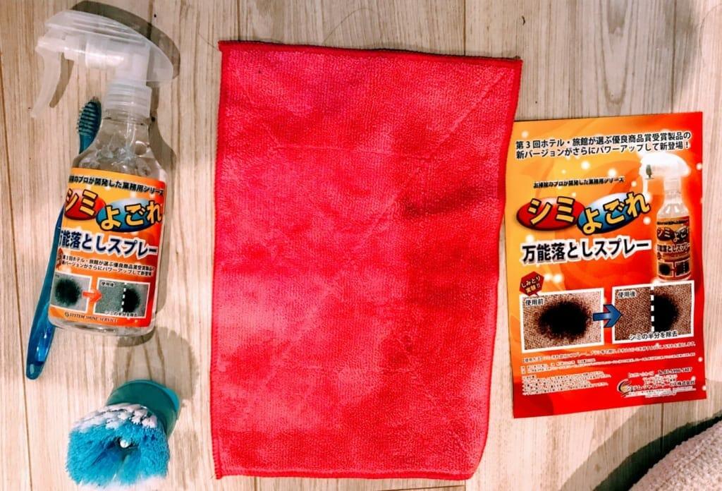 【シミ取り基本セット!】 業務用洗剤 万能シミ汚れ落としクリーナー セット内容