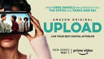 UPLOADという死後、仮想空間にアップされ課金される近未来ドラマがおもろい